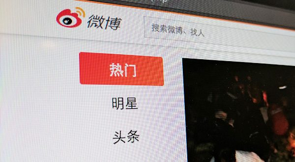 Weibo – China's Twitter on Steroids