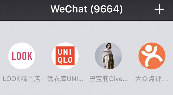 WeChat mini programs, is it time to believe the hype?