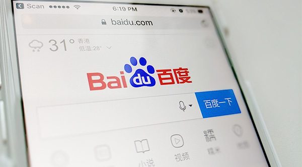 Search in China – how Baidu is different from Google