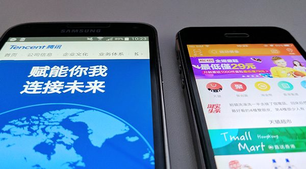 Clash of the Titans: Tencent, Alibaba, and the battle for digital dominance in China
