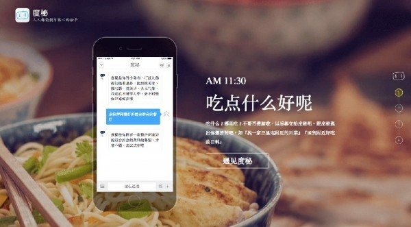 What the West can learn from China about chatbot marketing