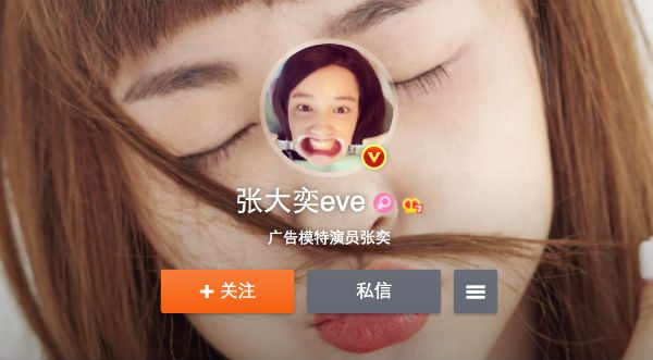 China's internet celebrity imperative